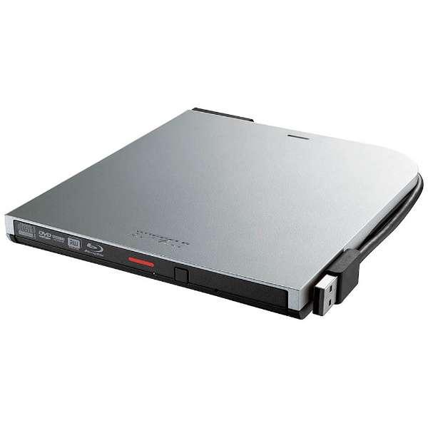 ポータブルブルーレイドライブ[USB2.0・Mac/Win] 書込ソフト付き BRXL-PT6U2Vシリーズ シルバー BRXL-PT6U2V-SVC
