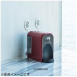 GH-T1 水素水生成器 GAURA mini(ガウラミニ) レッド