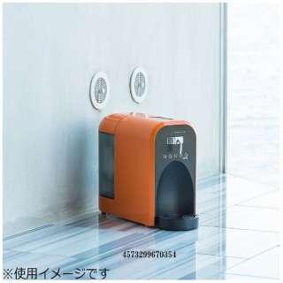 GH-T1 水素水生成器 GAURA mini(ガウラミニ) オレンジ