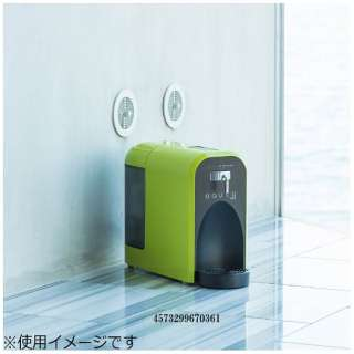 GH-T1 水素水生成器 GAURA mini(ガウラミニ) グリーン
