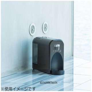 GH-T1 水素水生成器 GAURA mini(ガウラミニ) ブラウン