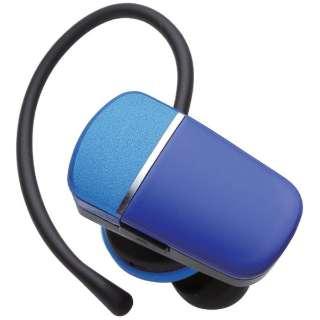 LBT-HPS05MPBU ヘッドセット ブルー [ワイヤレス(Bluetooth)+有線 /片耳 /イヤフックタイプ]