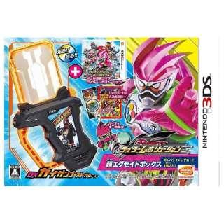 オール仮面ライダー ライダーレボリューション 超エグゼイドボックス【3DSゲームソフト】