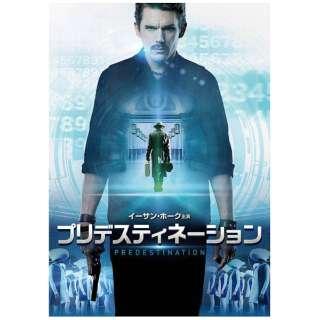 プリデスティネーション 【DVD】
