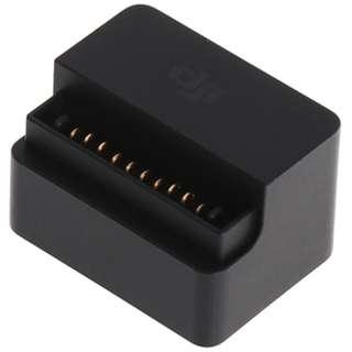 【Mavic対応】Part2 Battery to Power Bank Adaptor