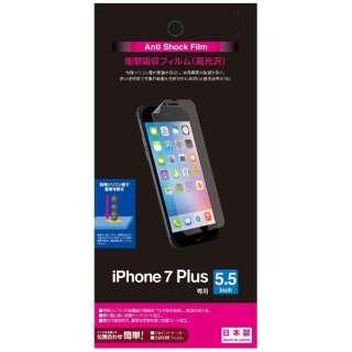 iPhone 7 Plus用 衝撃吸収フィルム 高光沢 BKS06IP7PF