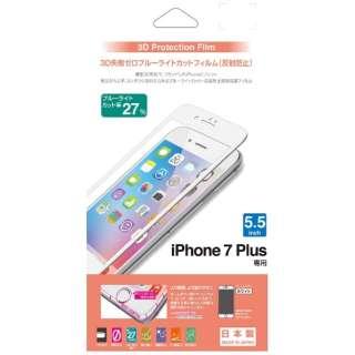 iPhone 7 Plus用 3D曲面 ノーミスブルーライトカットフィルム 反射防止 ホワイト BKS16IP7PF