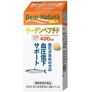 Dear-Natura(ディアナチュラ)ディアナチュラゴールド サーデンペプチド 60粒〔機能性表示食品〕
