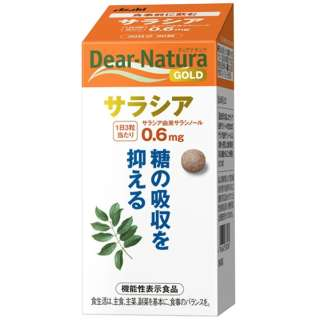 Dear-Natura(ディアナチュラ)ディアナチュラゴールド サラシア 90粒〔機能性表示食品〕