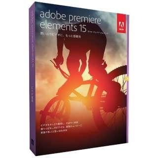 〔Win・Mac版〕 Premiere Elements 15