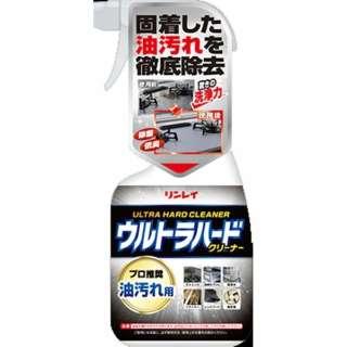 ウルトラハードクリーナー油汚れ用 700ml