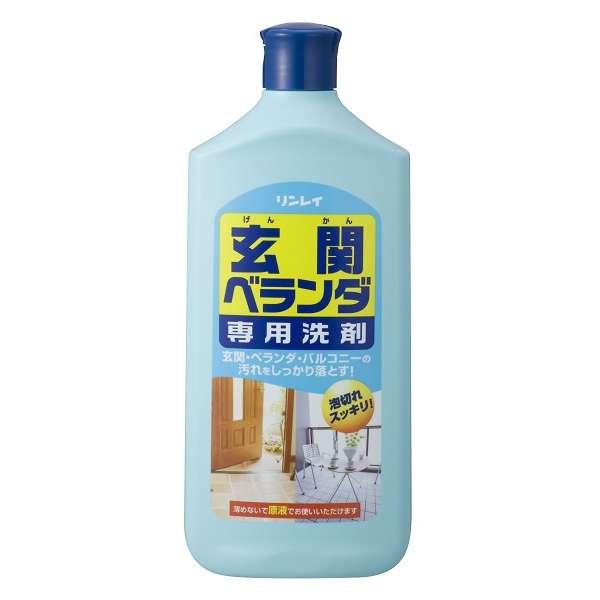 リンレイ 玄関・ベランダ専用洗剤 1L