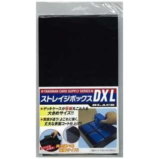 カードサプライシリーズ ストレイジボックスDX(Lサイズ/ブラック)