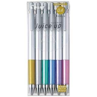 [ゲルインキボールペン] ジュース アップ 04 (ボール径:0.4mm) メタリックカラー 6色セット LJP120S4-6CM