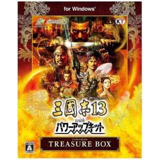 〔Win版〕 三國志 13 with パワーアップキット TREASURE BOX 【外装不良品】