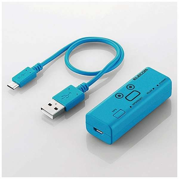 BicCamera. com | Blue WRH-300LB3-S mail order with ELECOM Wireless ...
