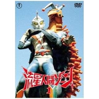 流星人間ゾーン Vol.1 【DVD】 東宝 通販   ビックカメラ.com