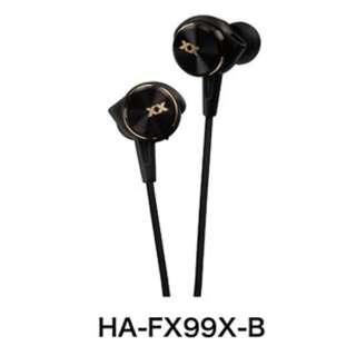 イヤホン カナル型 HA-FX99X-B [φ3.5mm ミニプラグ /ハイレゾ対応]