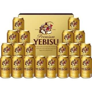 ヱビスビール缶セット YE5D【ビールギフト】