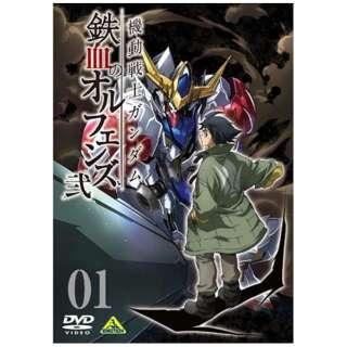 機動戦士ガンダム 鉄血のオルフェンズ 弐 1 【DVD】