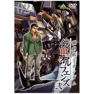 機動戦士ガンダム 鉄血のオルフェンズ 弐 2 【DVD】