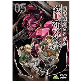 機動戦士ガンダム 鉄血のオルフェンズ 弐 5 【DVD】