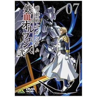 機動戦士ガンダム 鉄血のオルフェンズ 弐 7 【DVD】