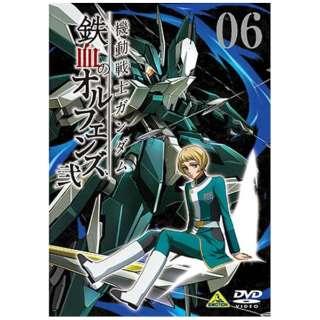 機動戦士ガンダム 鉄血のオルフェンズ 弐 6 【DVD】