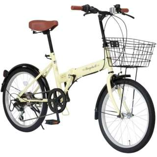 20型 折りたたみ自転車 Raychell(アイボリー/6段変速)FB-206R 【組立商品につき返品不可】