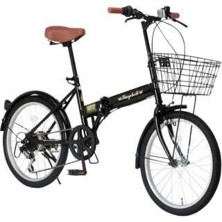 20型 折りたたみ自転車 Raychell(ブラック/6段変速)FB-206R 【組立商品につき返品不可】