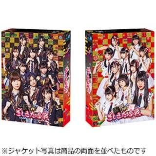 HKT48 VS NGT48 さしきた合戦 Blu-ray BOX 【ブルーレイ ソフト】