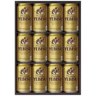 ヱビスビール缶セット YE3D【ビールギフト】