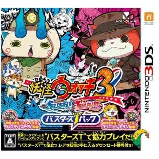 妖怪ウォッチ3 スシ/テンプラ バスターズTパック【3DSゲームソフト】