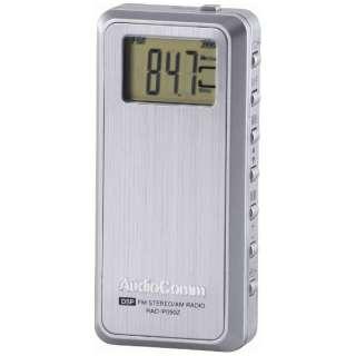 携帯ラジオ AudioComm RAD-P090Z [AM/FM /ワイドFM対応]