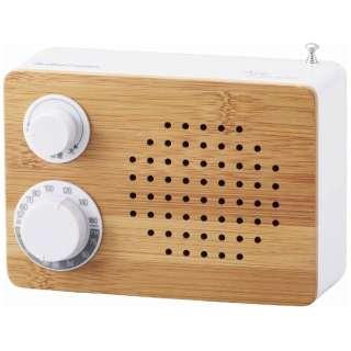 RAD-T180N ホームラジオ AudioComm [AM/FM /ワイドFM対応]