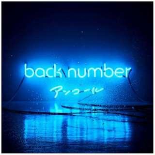 back number/アンコール 通常盤 【CD】