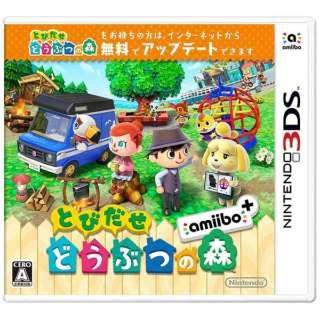 とびだせ どうぶつの森 amiibo+【3DSゲームソフト】