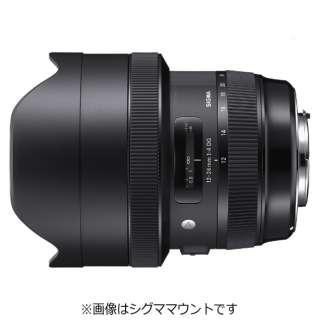 カメラレンズ 12-24mm F4 DG HSM Art ブラック [キヤノンEF /ズームレンズ]