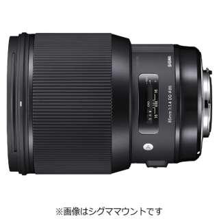 カメラレンズ 85mm F1.4 DG HSM Art ブラック [キヤノンEF /単焦点レンズ]