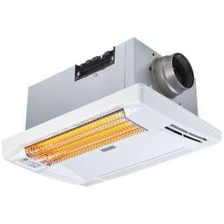 浴室乾燥暖房機 (天井埋込タイプ) HBK-1250ST