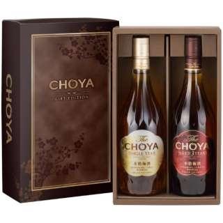 THE CHOYA 2本ギフトセット (720ml/2本)【お酒ギフト】