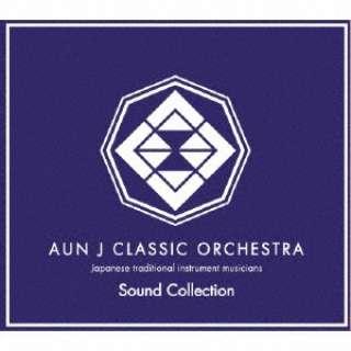 AUN Jクラシックオーケストラ/Sound Collection 【CD】