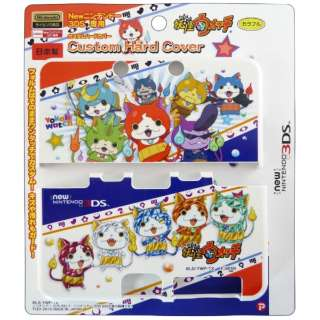 妖怪ウォッチ new NINTENDO 3DS 専用 カスタムハードカバー カラフル Ver.【New3DS】