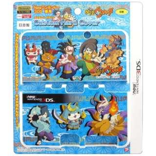 妖怪ウォッチ new NINTENDO 3DS 専用 カスタムハードカバー 和柄 Ver.【New3DS】