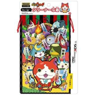妖怪ウォッチ new NINTENDO 3DS LL 対応 クリーナー巾着 カラフルレトロ【New3DS LL/3DS LL】
