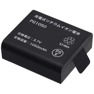 B-CAM用リチウムポリマー電池 PG1050