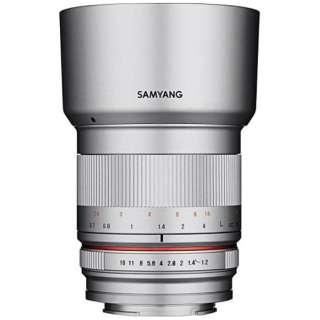 カメラレンズ 50mm F1.2 AS UMC CS シルバー [キヤノンEF-M /単焦点レンズ]