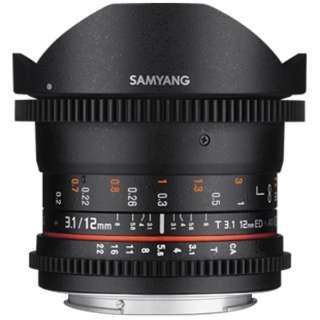カメラレンズ 12mm T3.1 VDSLR ED AS NCS Fish-eye ブラック [FUJIFILM X /単焦点レンズ]