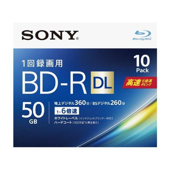 10BNR2VJPS6 録画用BD-R Sony ホワイト [10枚 /50GB /インクジェットプリンター対応]