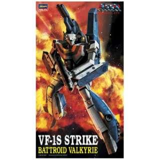 【再販】1/72 マクロスシリーズ VF-1S ストライク バトロイド バルキリー 【発売日以降のお届け】